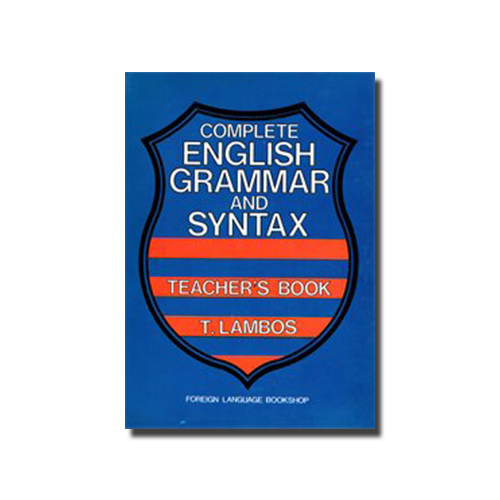 COMPLETE ENGLISH GRAMMAR και SYNTAX TCHR'S