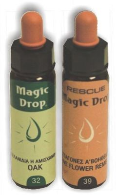 MAGIC DROP ΡΑΧΟΣ 10ML