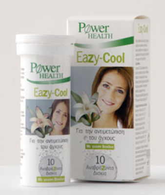 POWER HEALTH EAZY COOL TABS 10S