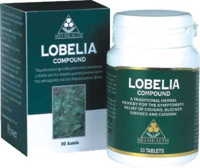 POWER HEALTH LOBELIA TABS 30S